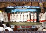 Mahibere kidusan Song